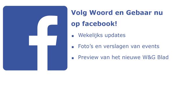 slider_wg_facebook